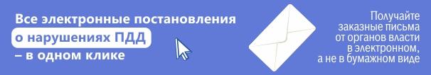 Комитет по здравоохранению СПб